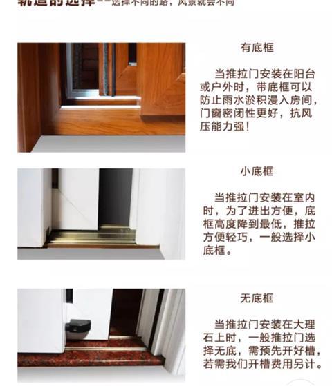 玫瑰金嵌铜条实木鞋柜效果图