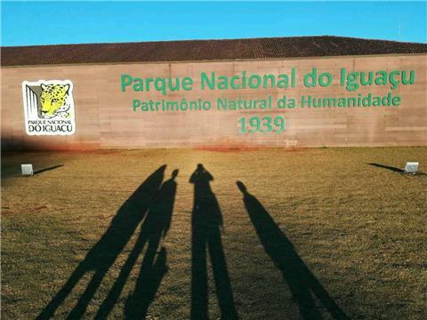 伊瓜苏风景区,世界自然遗产