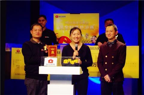 左一是朱磊,江湖上人称黄金磊。
