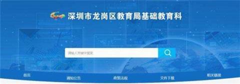 2018深圳龙岗区习题划分(v习题学区)位置小学小学与方向图片