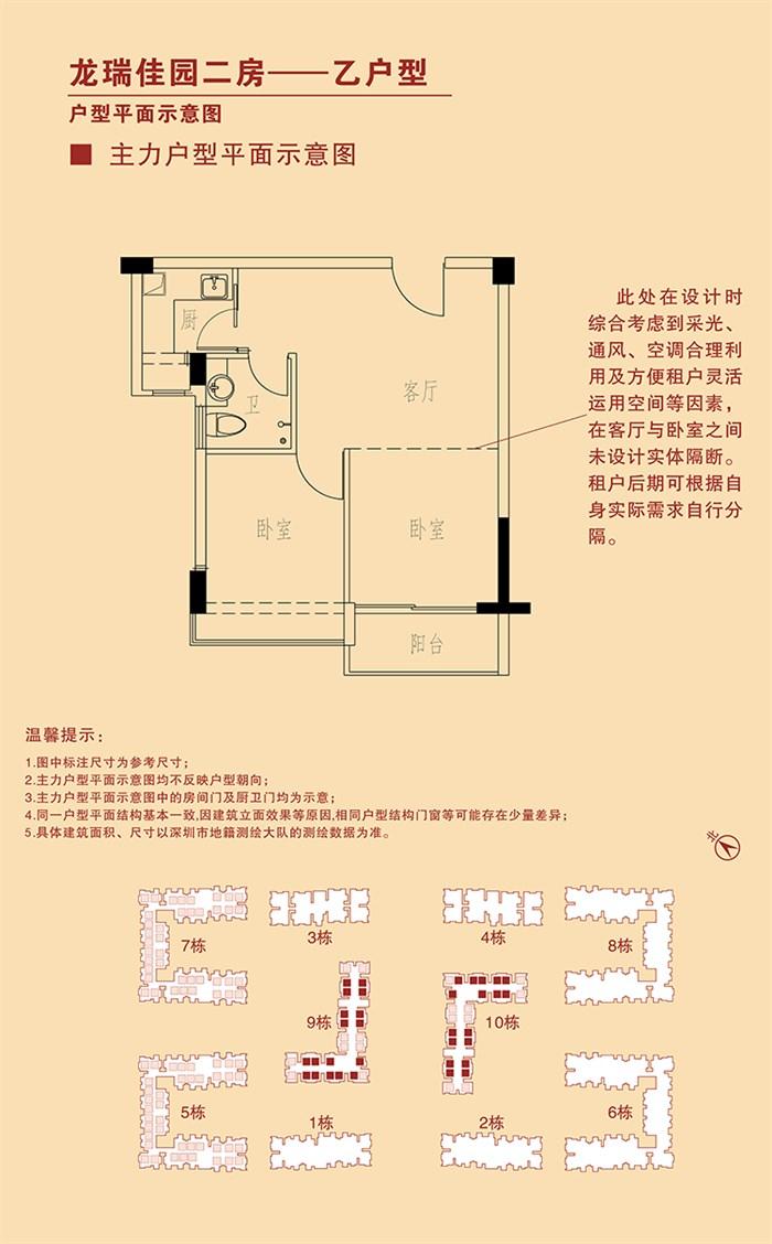 电路 电路图 电子 户型 户型图 平面图 原理图 700_1128 竖版 竖屏