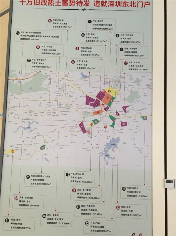 炸了,14号线最新路线图,不过高铁站了…… - 家在深圳
