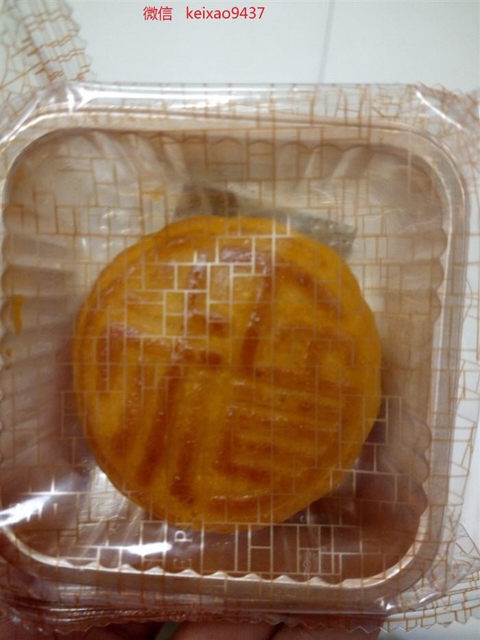 香港半岛月饼 接受预定 数量有限 - 家在深圳