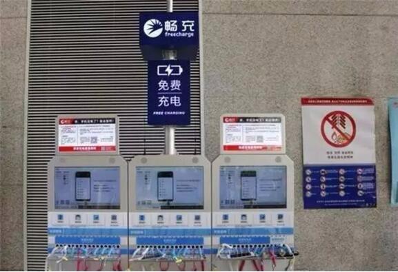 深圳飞机场到火车站