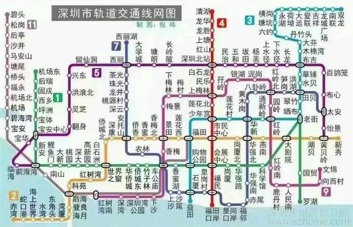 深圳最新地铁图