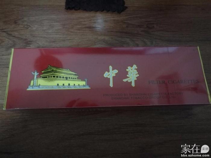 中华烟硬盒价格表_转硬盒中华烟