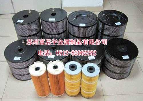 上海哪家生产慢走丝过滤器的价格便宜