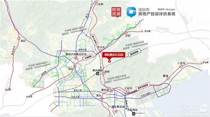 惠阳雅居乐花园二期在建中 4期在售73-118平 9955元/平起 公立学校2019年9月开学