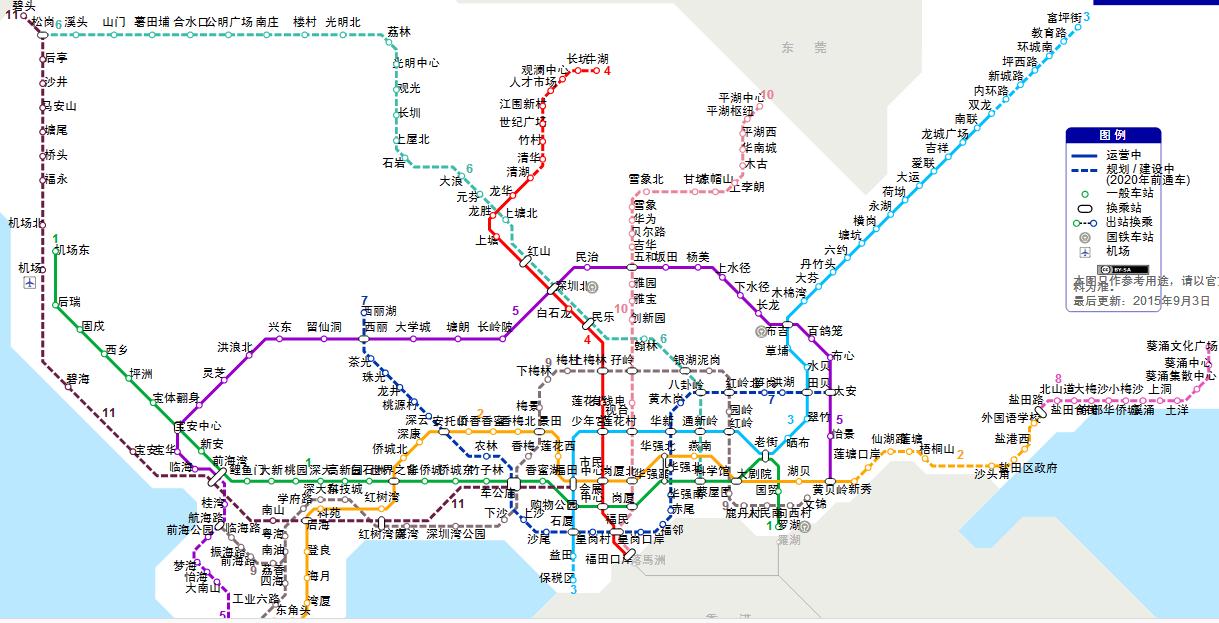深圳有几条地铁线