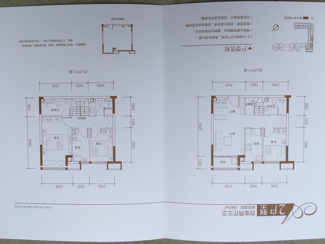 景区新天地户型远洋图绘制公寓植树平面图图片