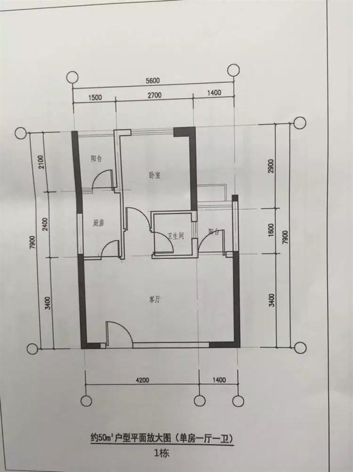 【中介】大冲回迁公寓区 现有40平单身公寓 50平一房一厅 60平小两房