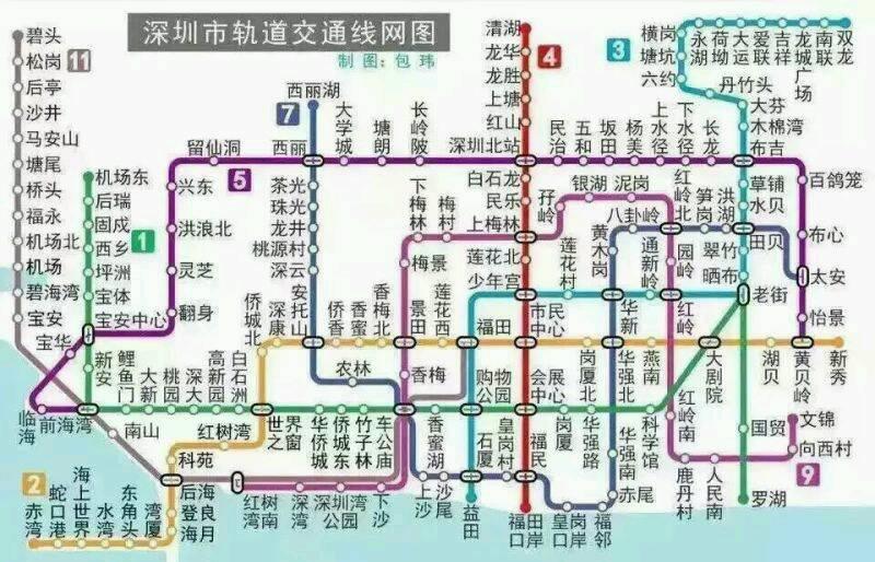 深圳最新地铁运行图
