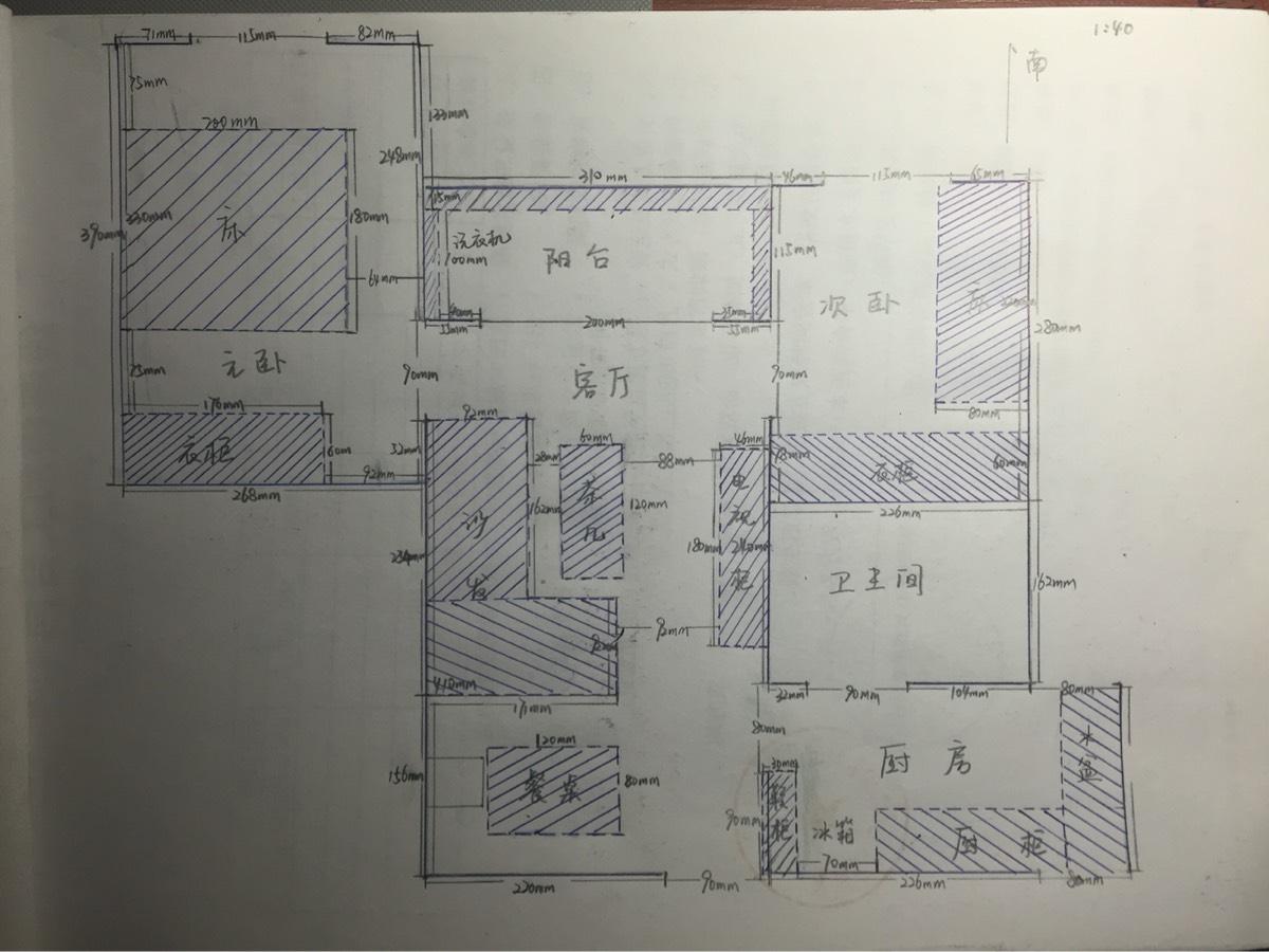 家在深圳  装修论坛 装修交流  > 自己动手量房,diy户型平面图(含家具