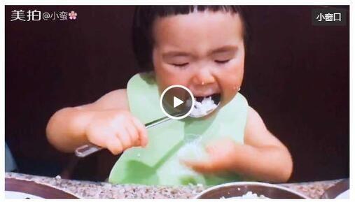 【视频】吃货小孩18个月当网红,看一遍笑一遍,这宝宝实在太可爱了