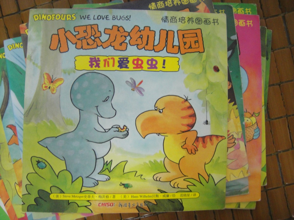 低价转让儿童绘本《小恐龙幼儿园系列》