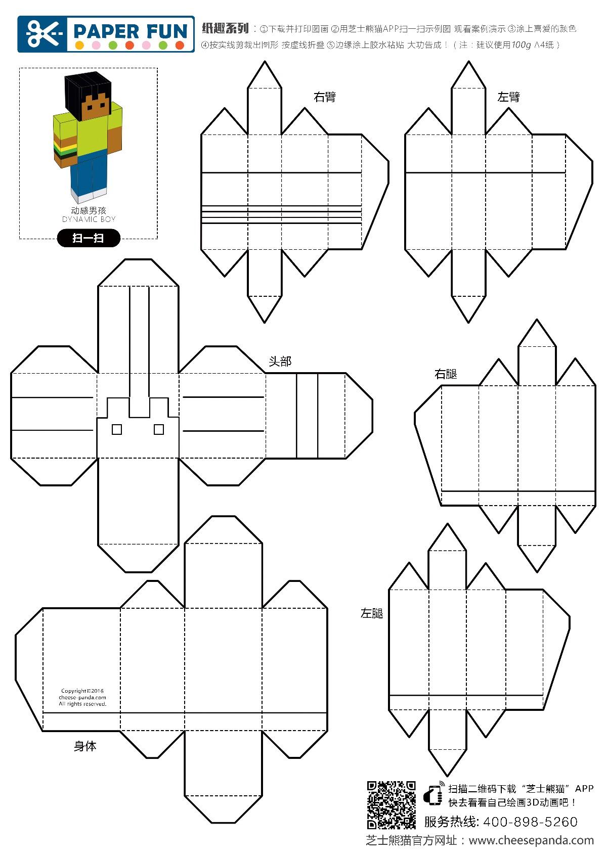 电路 电路图 电子 设计 素材 原理图 1200_1697 竖版 竖屏