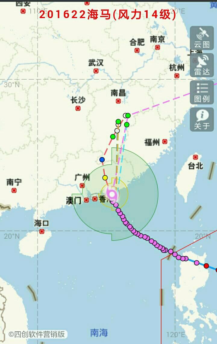 """台风""""海马""""今天中午在汕尾红海湾"""