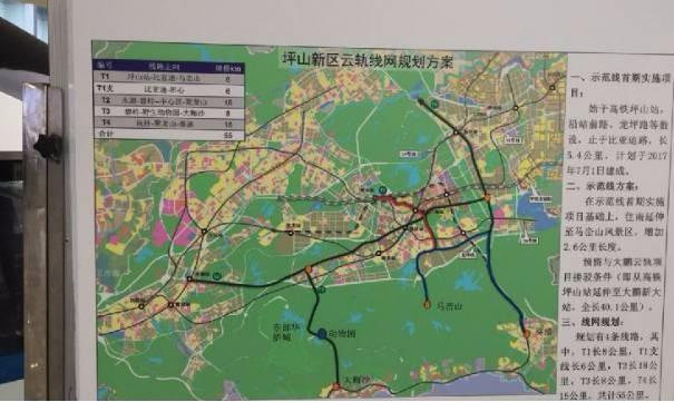地图 平面图 605_361