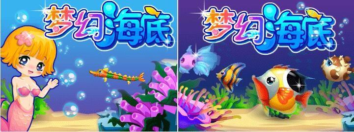 梦幻海底捕鱼实力玩家分解攻略 详情分解达人成功秘诀