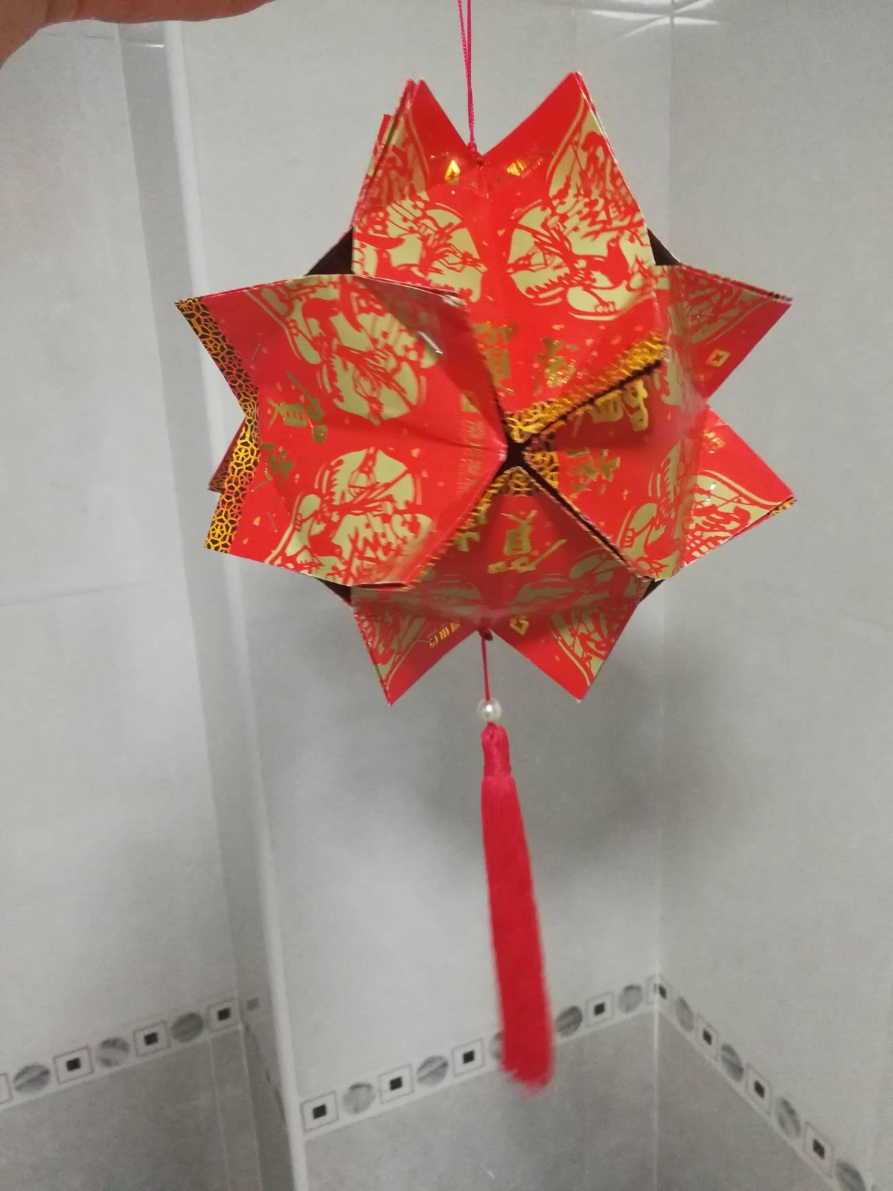 """幼儿园庆中秋亲子手工""""红包灯笼"""""""