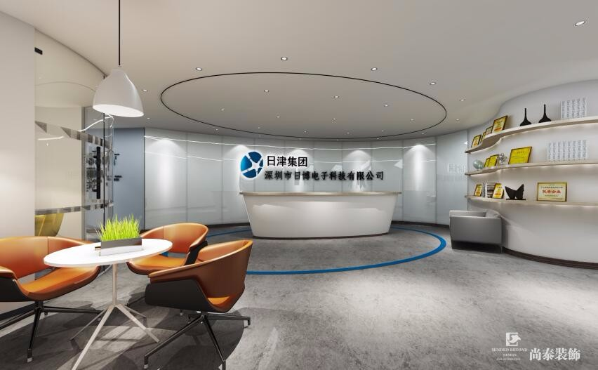 电子科技办公室装修设计 日津集团子公司-日博科技