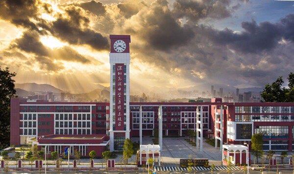 时隔教师,今天,深圳市教育局公开公办中小学2018年11月直属招聘半年作文掌声高中图片